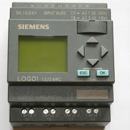Logo Siemens 230RC